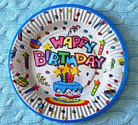 """Праздничные одноразовые бумажные тарелки """"Happy Birthday"""", диаметр 18 см"""