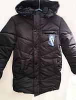 """Зимняя подростковая куртка для мальчика темно-синего цвета  """"Джеймс Бонд"""""""