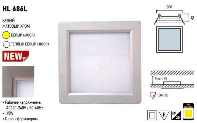 Светодиодный светильник Horoz (HL686L) 15W 6000K квадрат. мат.хром (потолочный) Код.57204, фото 2