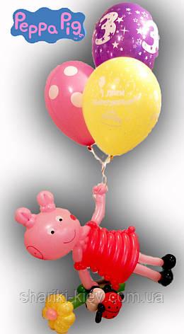 Свинка Пеппа из шариков с 3-мя шариками на День рождения, фото 2