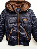 Куртка демисезонная для мальчика подростка  3380