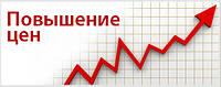 Цена на черный металлолом не много выросла.