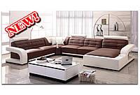 """Угловой диван """"Grinvich"""""""