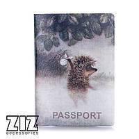 Обложка для паспорта Ёжик в тумане
