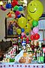 Веселый Смайл на ножке с грузиком из воздушных шариков на День рождения