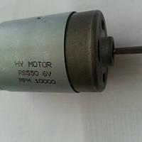 Мотор Rs550 6v 10000R.P.M. редуктора детского электромобиля