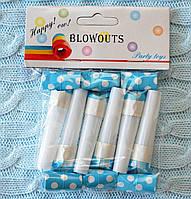"""Дудка """"Язычек"""", цвет голубой в горошек, длина 6,5 см., бумажные, в упаковке 6 шт."""