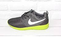 Кроссовки Nike Roshe Run (Grey & Green)
