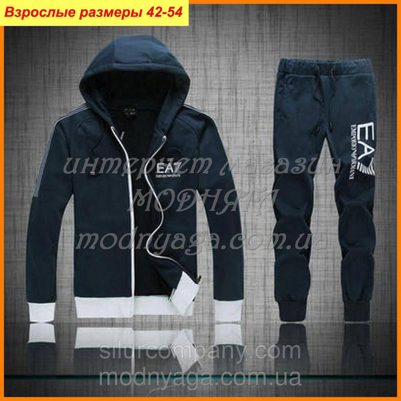 50f0aaad Спортивный костюм от armani от производителя - Интернет магазин