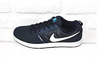 Кроссовки Nike Flywire (Blue)