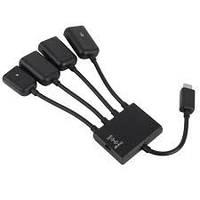 Хаб OTG 3 порта USB micro => (2*USB OTG + micro OTG) (гидра)