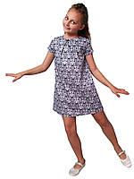 Платье нарядное детское  коттон х/б М -1063  рост 104-128, фото 1