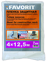 Пленка защитная 7мк, 4х5м FAVORIT