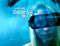 Amazon уже начал прием предварительных заказов на гарнитуру виртуальной реальности Samsung Gear VR (2016)