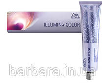 Краска для волос Wella Illumina Сolor