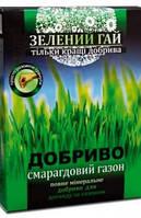 Зелений гай газон, 500г
