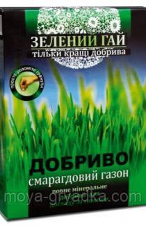 Зелений гай газон 500г