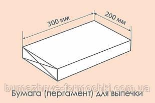 Силиконизированная бумага для выпечки, 200х300