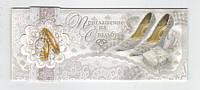 Пригласительные открытки на свадьбу, фото 1
