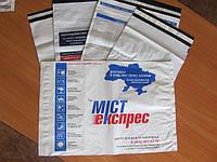 Курьерские конверты с сигнальным липким слоем