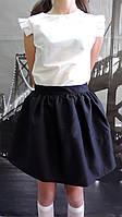 Модная женская юбка с карманами