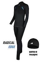 Женское термобелье Radical EDGE, комплект термобелья с шапкой в подарок