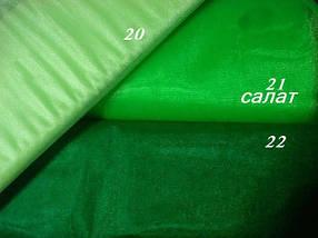 Фатин, колір зелене яблуко