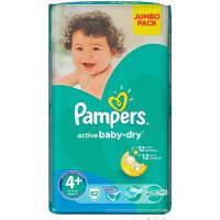 Подгузник Pampers Active Baby Maxi Plus (9-16 кг), 62шт (4015400264774)