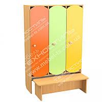 Шкафы детские трехсекционные с лавкой для раздевалки