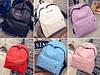 "Популярные рюкзаки ""I am girl"" для школы, фото 3"