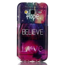 Чехол Samsung Core Prime VE G361H силиконовый, Hope Believe Love