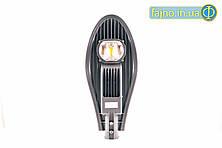 Уличный светильник LED Viper (50 Вт)