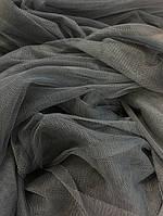 Фатин,  цвет темно-серый
