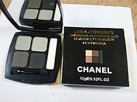 Тени для век Chanel Les 4+1 Ombres