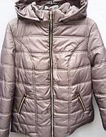 Женская куртка большого размера на синтепоне №5360