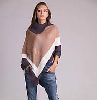 Теплое вязаное женское пончо бежевого цвета