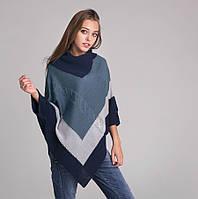 Оригинальное трехцветное женское вязаное пончо