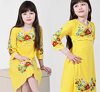 """Платье для девочки """"Цветочная радуга"""" - 134 см"""