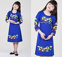 """Платье для девочки """"Солнечный зайчик"""" - 134 см"""