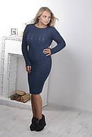 Платье вязаное «Одри»