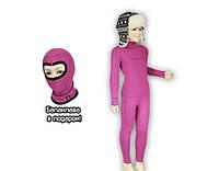 Термобелье для девочек Radical Pink, детский комплект термобелья (балаклава в подарок)