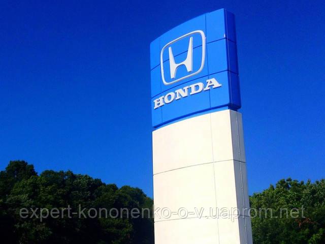 Honda проведет очередной отзыв автомоблей с подушками безопасности Takata в США.