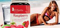 Eco Pills Raspberry для похудения (растворимые таблетки)