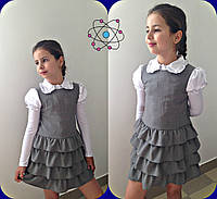 Школьное сарафан, юбка с рюшами