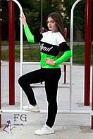 Стильный женский трикотажный спортивный костюм