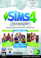 The Sims 4 Коллекция Игровой набор и два каталога pc mac
