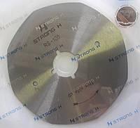 Нож дисковый 100 мм 8-ми гранный STRONG H