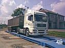 Весы для грузовых автомобилей 60т безфундаментные 18м АКСИС 60-18-К-П, фото 4