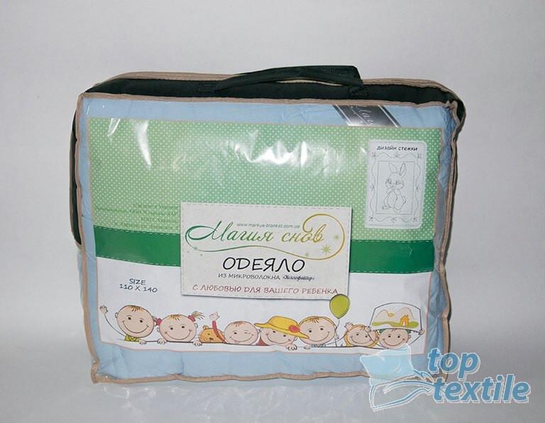 Магия Снов Детское одеяло Зайка 110*140 антиаллергенное