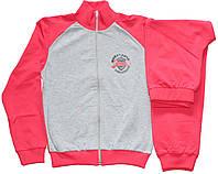 Спортивный костюм для девочки, коралловый, рост 140 см, ТМ Робинзон
